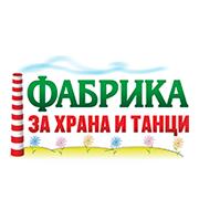 фабрика за храна и танци лого