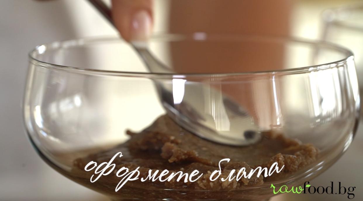 сурова шоколадова торта в чаша rawfood (3)