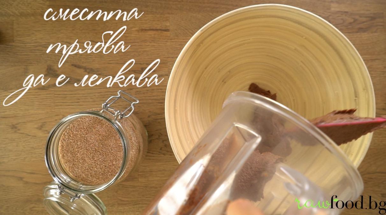 rawfood.bg сурови шоколадови бонбони (3)