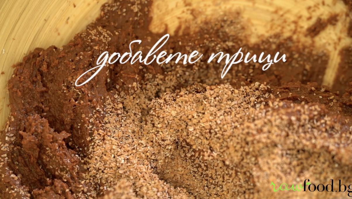 rawfood.bg сурови шоколадови бонбони (4)