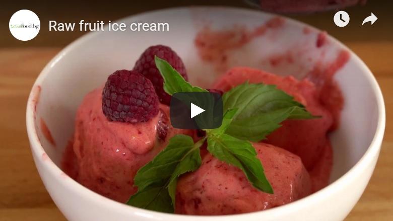 сладолед видео рецепта