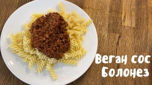 Vegan bolognese thumbnail